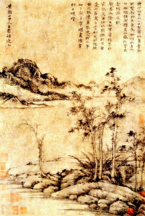 Ni Zan: Dreaming about Wang Xizhi (幾夢山陰王右軍)