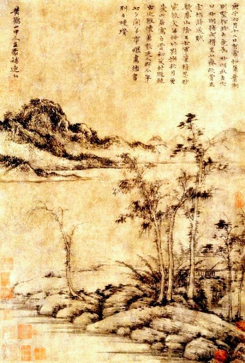 Ni Zan: Dreaming about Wang Xizhi (幾夢山陰王右軍)