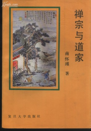 Chinese_cover_1