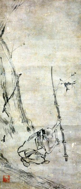 六祖斫竹圖 by Liang Kai