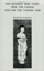 Rexroth_Cover