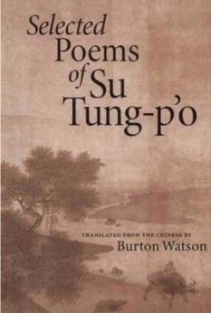 Watson_Su_Tungpo