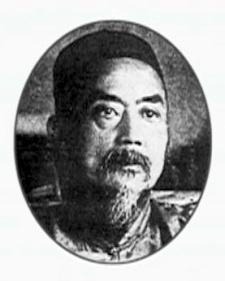Ku Hungming