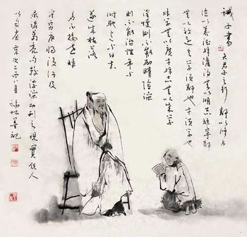 Zhuge_Liang_Letter
