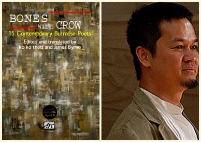 Bones Will Crow - Ko Ko Thett-1
