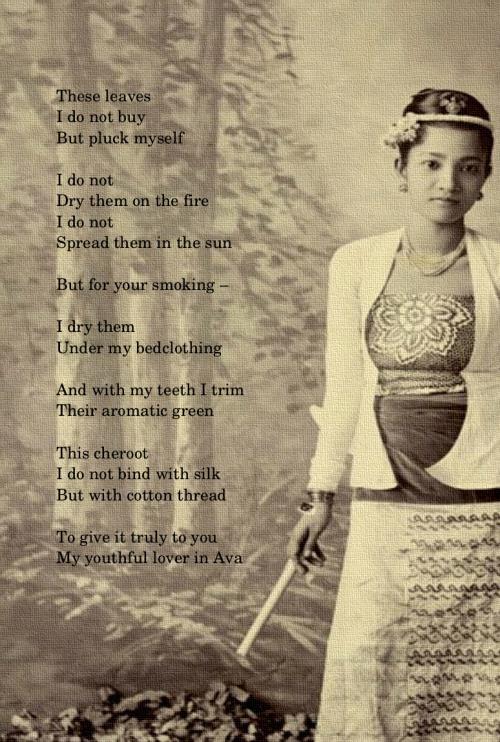 present of a cheroot mae khwe