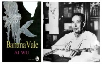 Banana Vale - Ai Wu
