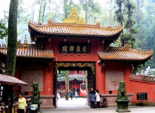 Gu Temple