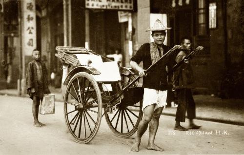 HK rickshaw