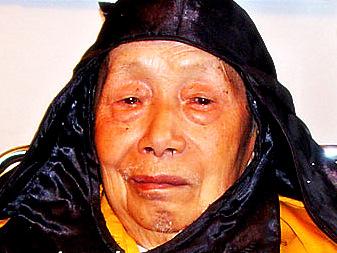 Master Deng Kuan