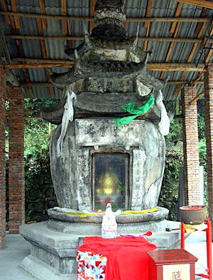Wu Kong Stupa