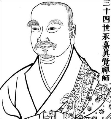 Yung-Chia