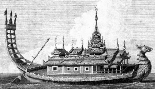 royal barge