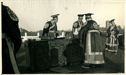 President Yuang Shikai - Ming money ceremony 1914
